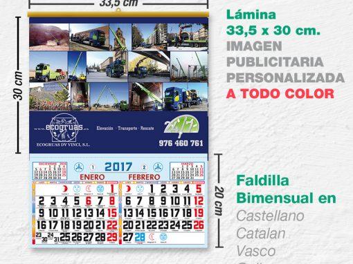 Modelo Manaus · Lamina con faldilla bimensual de 33,5 cm.